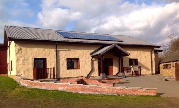 Allerton Project Visitor Centre